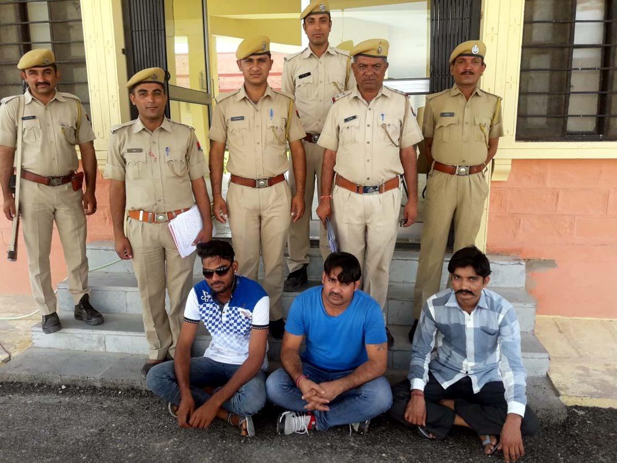 JAISALMER CRIME NEWS- जेल में मोबाइल मिलने के मामले में चार गिरफ्तार!