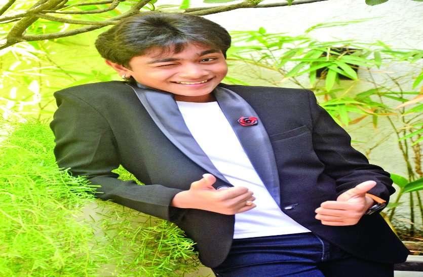 इंडियाज बेस्ट ड्रामेबाज : सीजन-2 के फस्र्ट रनरअप कार्तिकेय मालवीय ने शेयर की अपनी कहानी