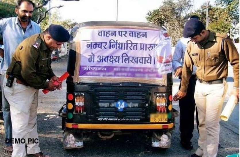 सड़क सुरक्षा सप्ताह: पुलिस पढ़ाएगी युवाओं को सुरक्षित यातायात का पाठ