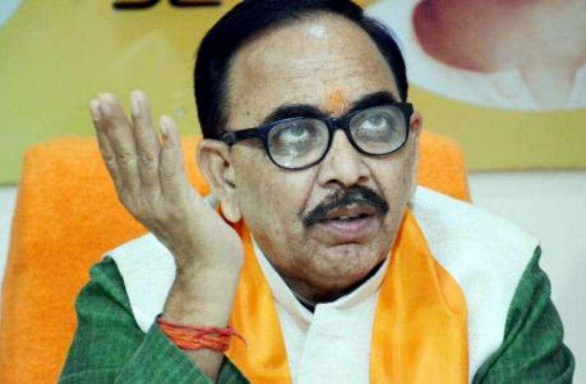 लोकसभा चुनाव से पहले BJP प्रदेश अध्यक्ष ने वेस्ट यूपी के इस नेता को सौंपी बड़ी जिम्मेदारी, क्षेत्रीय लोगों में भारी उत्साह
