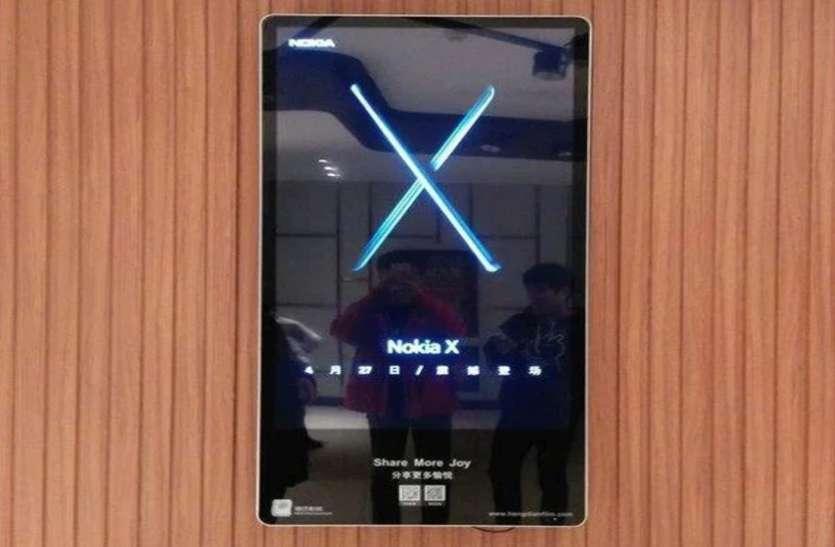 लॉन्चिंग से पहले Nokia X6 की जानकारी लीक, iPhone को देगा टक्कर