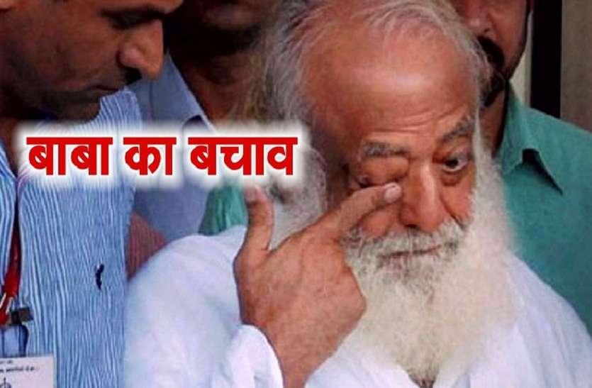 आसाराम का बचाव कर रहे थे भाजपा और कांग्रेस के ये दिग्गज नेता