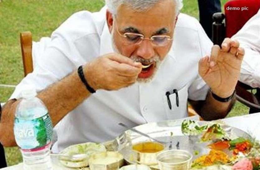 PM मोदी की थाली में परोसे गए 44 प्रकार के खास पकवान