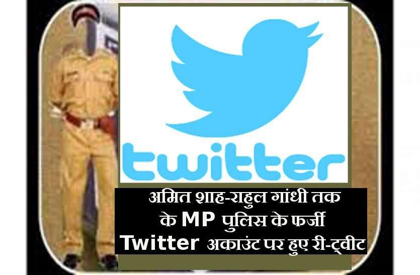 गजब: इस प्रदेश की पुलिस ही हो गई सायबर क्राइम का शिकार!