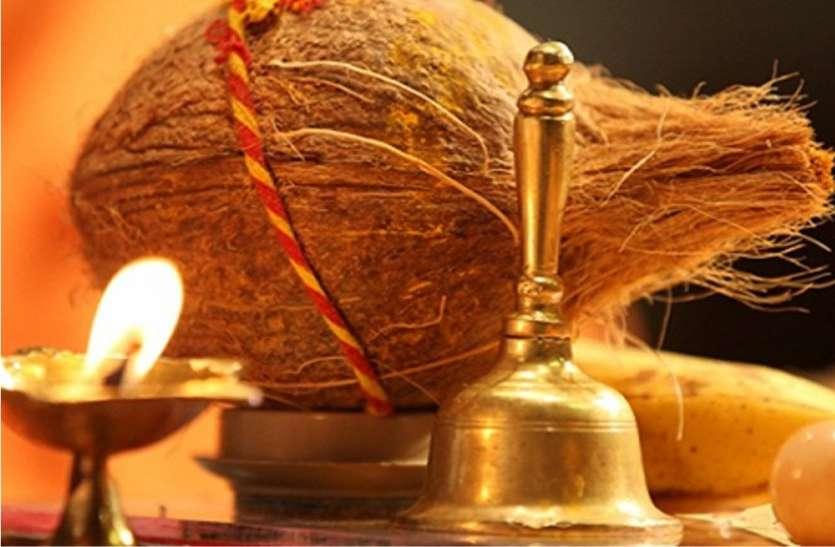 'श्रीफल' नारियल से अधूरी पूजा को कैसे करें पूर्ण,  जानिए यहां