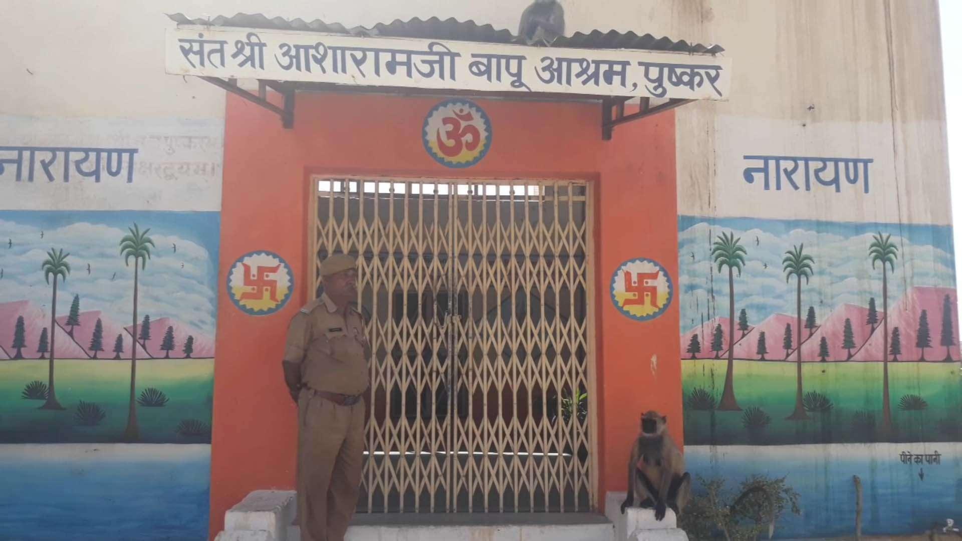 Asaram ashram closed in pushkar, his followers mourn now