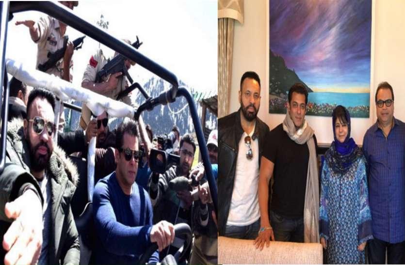 कश्मीर की वादियों में पहुंचे सलमान खान! 'रेस 3' की शूटिंग के लिए मुख्यमंत्री महबूबा मुफ्ती से की मुलाकात