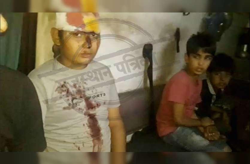 दामाद का ससुराल में तांडव, पत्नी, सास व भतीजे पर धारदार हथियार से हमला, जयपुर रैफर, आरोपित फरार