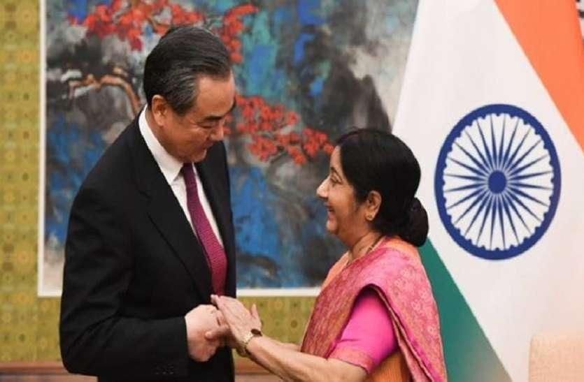 बीजिंग एससीओ मीट: भारत को नहीं चीन पर भरोसा, BRI को समर्थन देने से किया इनकार
