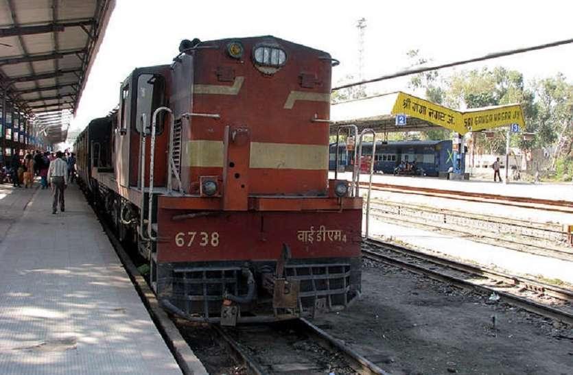 पंजाब-हरियाणा में हो रही दिल्ली से आने वाली ट्रेनों में वारदात