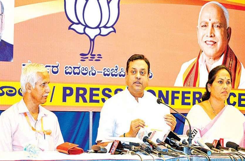 कांग्रेस से सत्ता छीनने के लिए भाजपा पूरी तरह तैयार : पात्रा