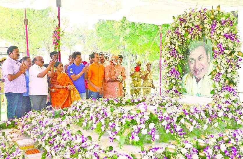 डॉ. राजकुमार का जन्म दिवस मनाया
