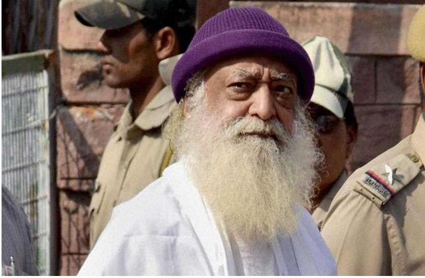 आसाराम रेप केस: बाबा बनने से पहले राजस्थान के इस शहर में करते थे ये काम