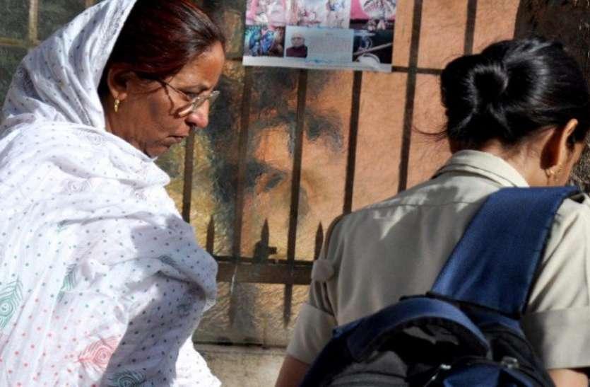 अपना घर मामला: जसवंती देवी सहित 9 पर अब 27 अप्रैल को होगा सजा का ऐलान