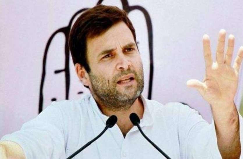राहुल की रैली से तय होगा हरियाणा कांग्रेस का भविष्य