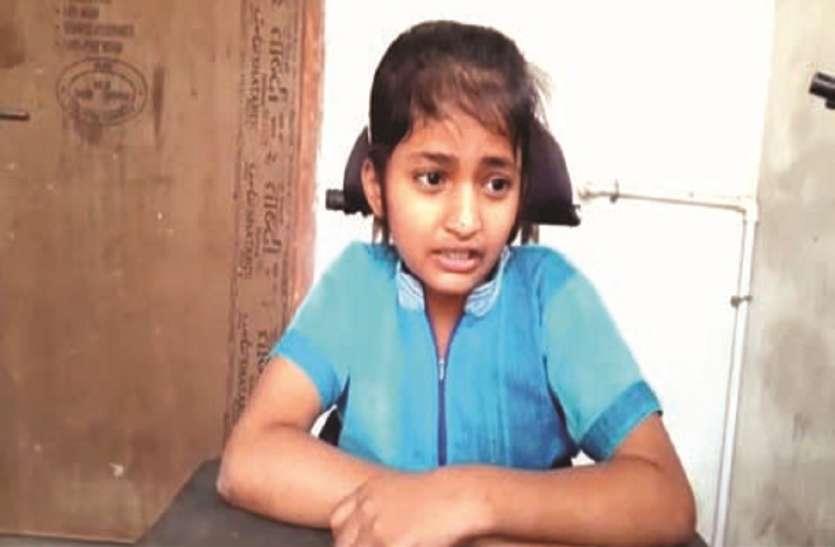 यूपी के इस जिले में विकलांगता के कारण स्कूल से काटा लड़की का नाम...