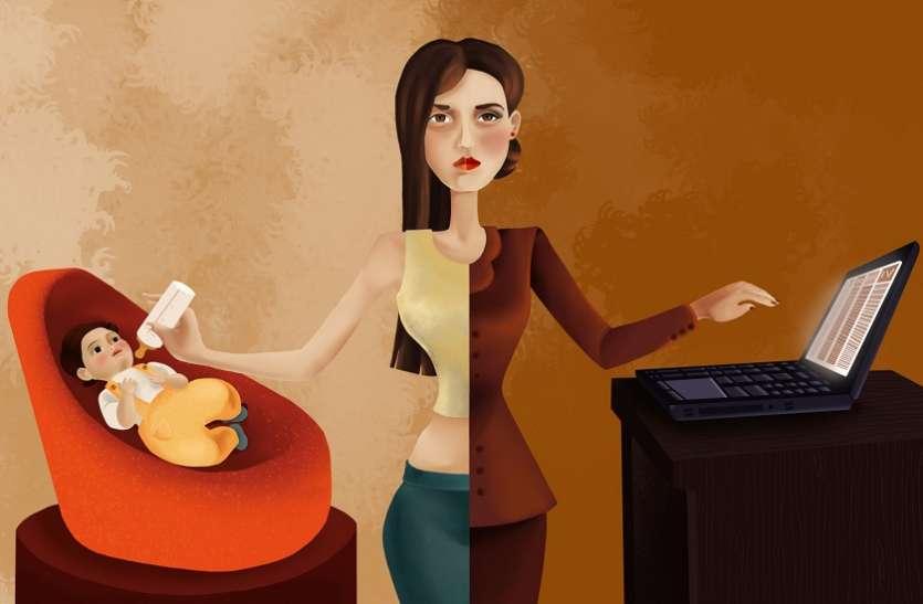 खुलासा: इस वजह से महिलाओं को छोड़नी पड़ती है नौकरी