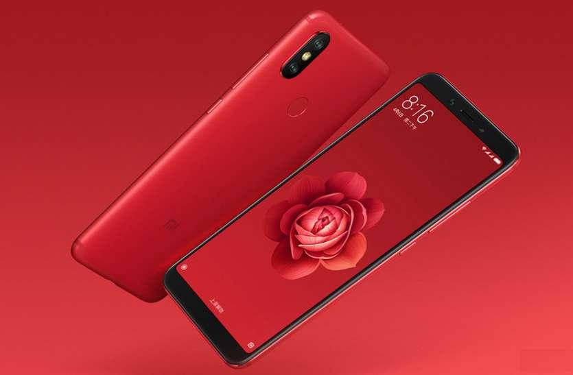 Xiaomi Mi 6X आज चीन में हुआ लॉन्च, जानिए कीमत