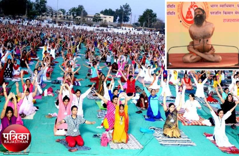 बांसवाड़ा : योग गुरु ने हजारों को सिखाया योग और ध्यान, आलस लेकर आए थे लोग, स्फूर्ति लेकर लौटे