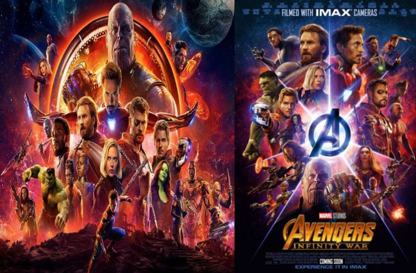 Avengers Infinity War Movie Review In Hindi - Hollywood News