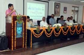 भीमराव अम्बेडकर विश्वविद्यालय में सेमिनार में मिली महत्वपूर्ण जानकारी