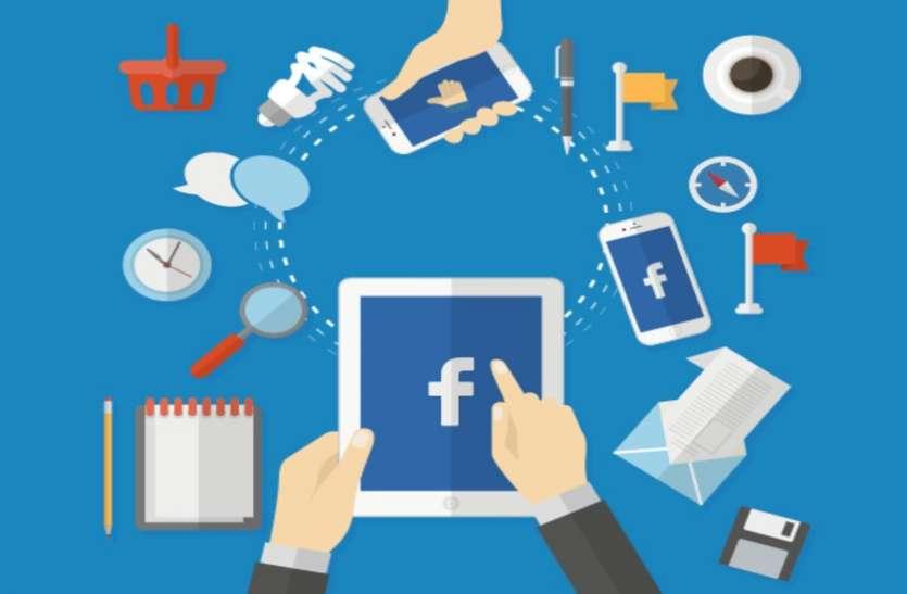 Facebook लेने जा रहा ये बड़ा एक्सन, अब Data चुराने वालों का होगा ये हालत