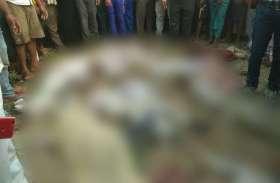 UP कुशीनगर हादसा: बच्चों की लाशें देख दहल उठे लोग, देखिये तस्वीरें