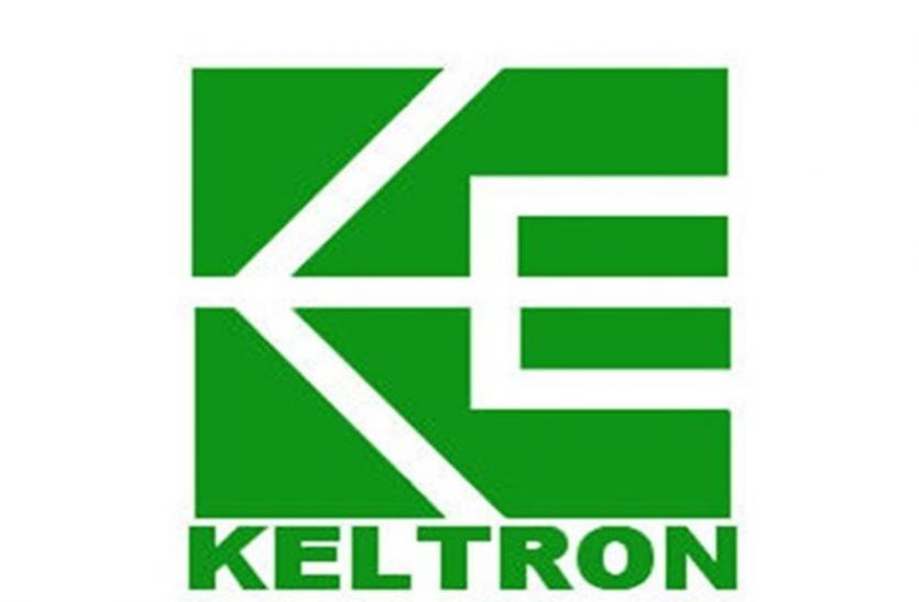 KELTRON Recruitment - टेक्निकल असिस्टेंट एवं अन्य के 64 पदाें पर भर्ती, करें आवेदन
