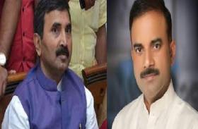 21साल के युवक ने  बृजेश सिंह के बाहुबली विधायक भतीजे से फोन पर कहा कि पैसे नहीं मिले तो राजनीतिक करियर बर्बाद कर दूंगा, मचा हड़कंप