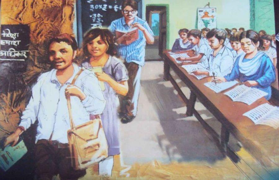 बच्चों को स्कूल तक लाने के लिए शिक्षक लगाएंगे घर तक दौड़