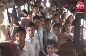 पत्रिका का रियलिटी चेक, कैसे स्कूली बसों में बच्चों के जीवन के साथ हो रहा खिलवाड़