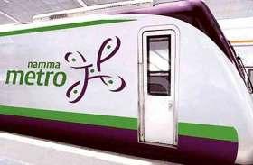 हड़ताल की तैयारी में मेट्रो रेल निगम कर्मी