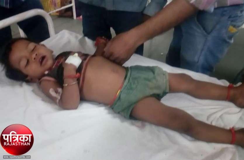 बांसवाड़ा : उल्टी-दस्त का भोपे से कराया उपचार, मासूम की तबीयत बिगड़ी, गंभीर हालत में एमजी अस्पताल में भर्ती