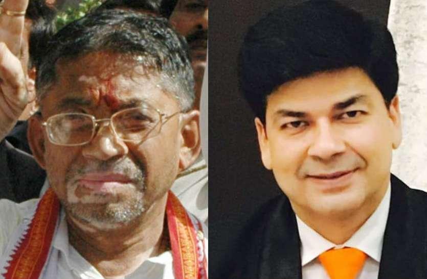 अतिक्रमण हटाओ अभियान को लेकर भाजपा नेताओं के बीच 'चिट्ठी वार'