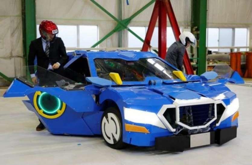 वैज्ञानिकों ने बनाया रियल लाइफ 'ट्रांसफॉर्मर' रोबोट, जो पलक झपकते ही स्पोर्ट्स कार बन जाता है