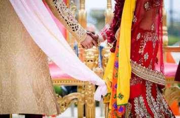 चिता जलाने की इस जगह होती हैं लोगों की शादियां, वजह जानकर चौंक जाएंगे आप