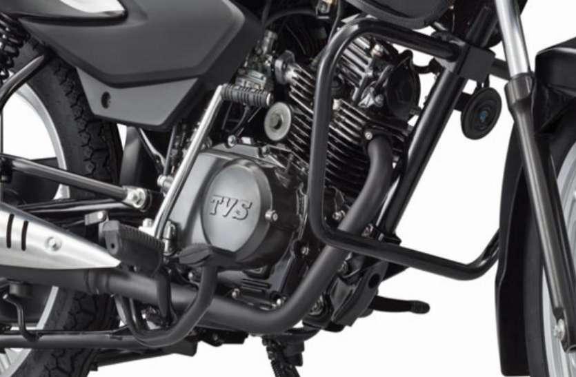 TVS ने भारत में लॉन्च की सबसे सस्ती बाइक, इन फीचर्स में महंगी बाइक्स को देती है टक्कर