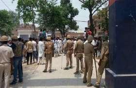 आजमगढ़ में बवाल, धार्मिक टिप्पणी से भड़के लोगों ने थाने पर किया हमला, भारी फोर्स तैनात