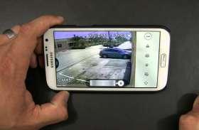 VIDEO: इस ऐप की मदद से देख सकते हैं दुनिया के किसी भी CCTV की LIVE फुटेज