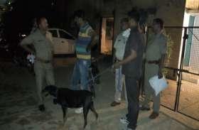 UP इलाहाबाद में मां-बेटी की निर्मम हत्या, चार दिन तक घर में बंद सड़ती रही लाश