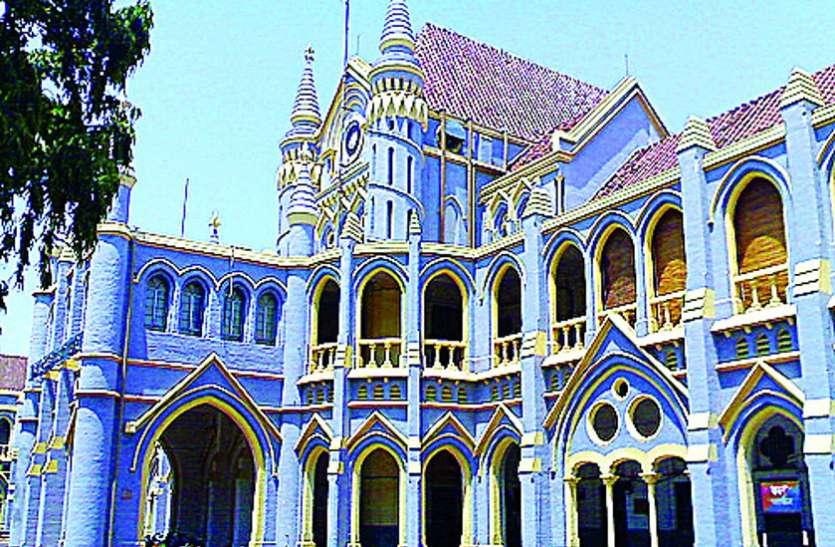 Mp High Court से सहायक वन संरक्षक को राहत नहीं, चलेगा भ्रष्टाचार का मुकदमा