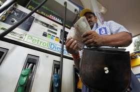 वर्ल्ड बैंक ने कहा 20 फीसदी और बढ़ेंगे पेट्रोल-डीजल के दाम, जल्द हो सकता है ऐलान