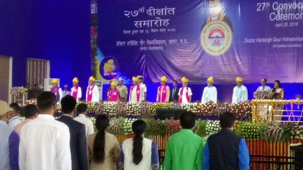 राष्ट्रपति कोविंद गौर यूनिवर्सिटी सागर 27वे दीक्षांत समारोह