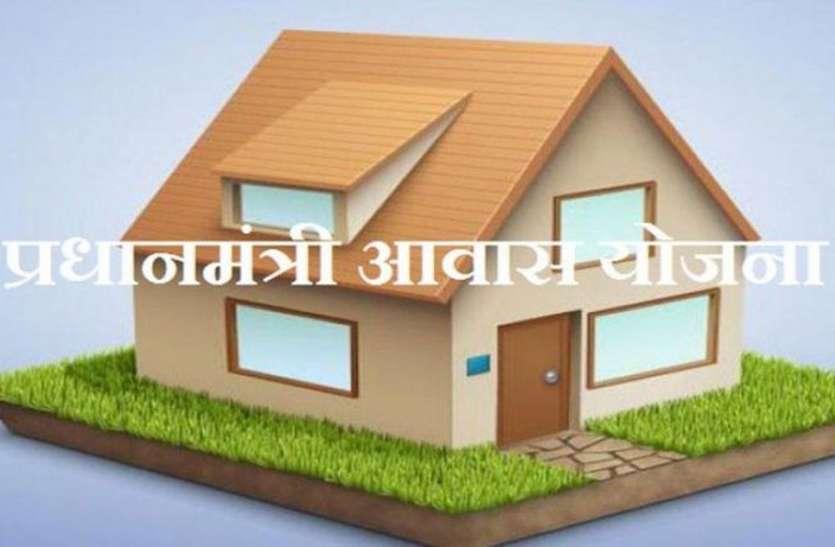 ताजमहल के शहर में सपना बनकर रह गए प्रधानमंत्री आवास