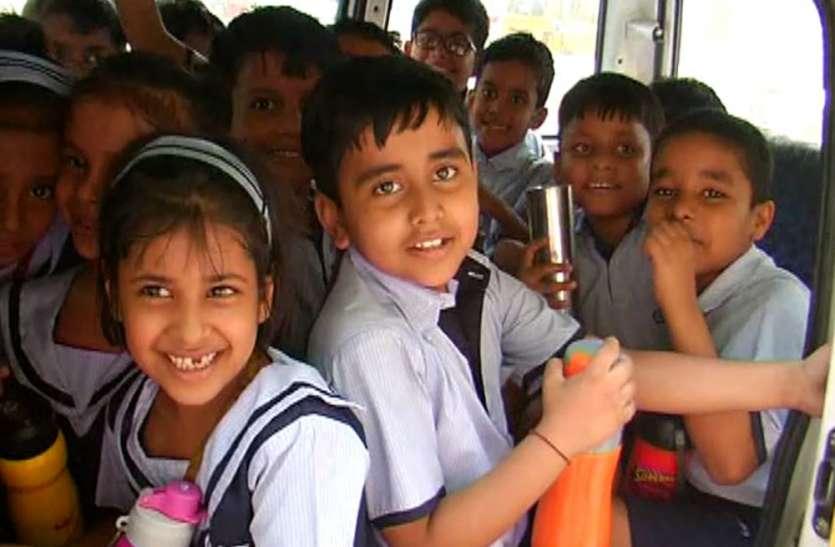 बच्चों को स्कूल भेजने से पहले जांच लें वाहन की वैधता