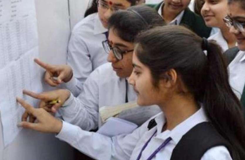 UP Board Result 2018 students will get original marksheet