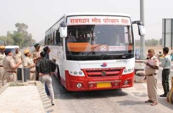 जयपुर कोटा बस रूट के किराए में 30 फीसदी छूट का दिवाली आॅफर.......