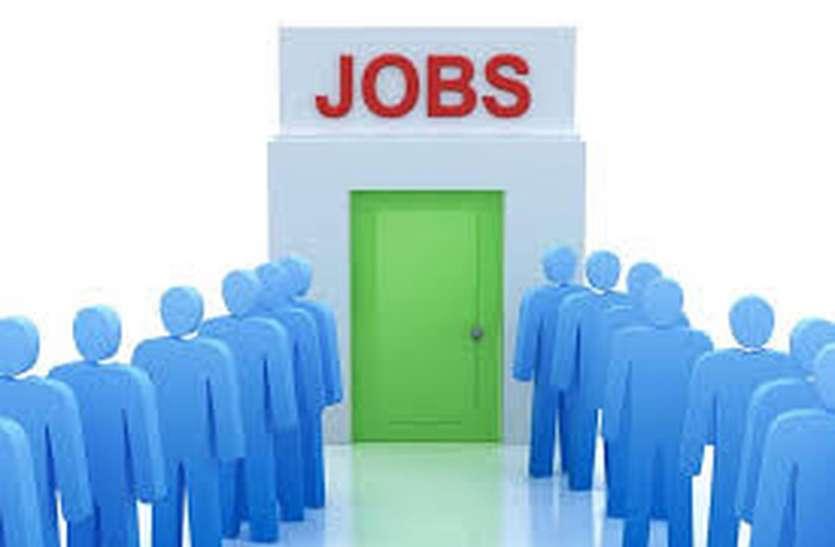 खुशखबरी : जल्द मिलेगा बेरोजगार युवाओं को प्रशिक्षण और फिर रोजगार, जानिए क्या है प्रक्रिया
