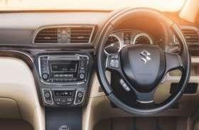 माइलेज में सबसे आगे और फीचर्स में लाजवाब हैं Maruti Suzuki की ये 5 कारें