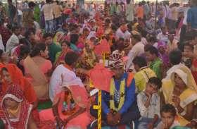 एक रुपए में हो गई शादी, सर्वजातीय समाज के80 जोड़े
